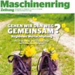 Maschinenring Landeszeitung - Cover_Ausgabe Februar 2016